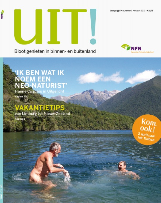 27UIT!1_Cover
