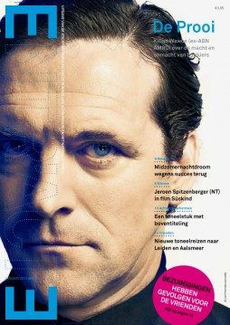ENTRE'ACTE17_cover