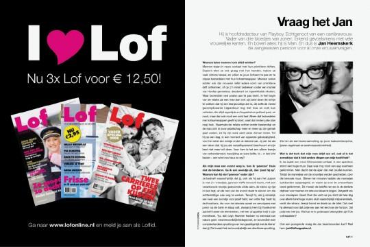 LOF12