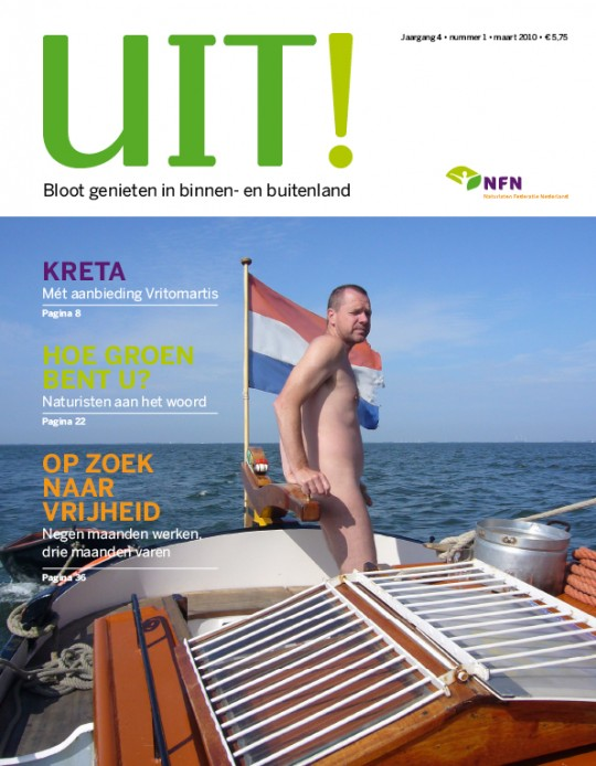 UIT!1_cover
